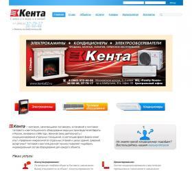 http://kenta62.ru
