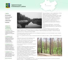 http://www.klepiki-mo.ru