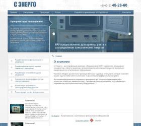 http://senergo.su/