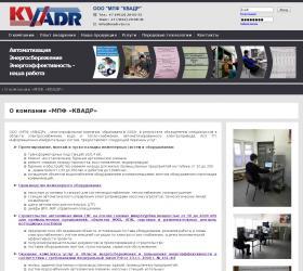 http://kvadr-rzn.ru/kvadr
