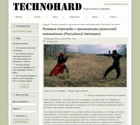 http://www.techno-hard.ru/