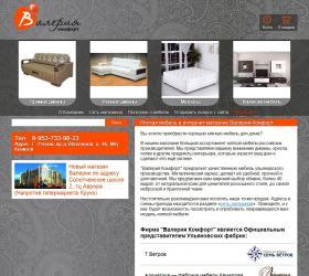 http://valeria-comfort.ru
